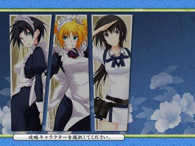majikoiA3-0002.jpg