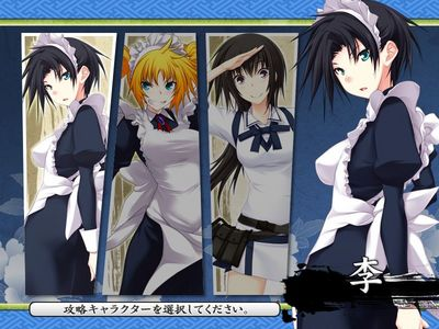 majikoiA3-0003.jpg
