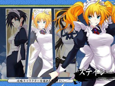 majikoiA3-0013.jpg