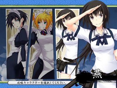 majikoiA3-0021.jpg