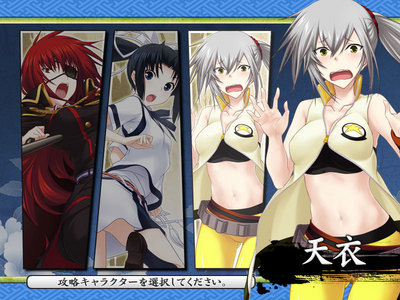 majikoiA5-0010.jpg